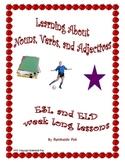 ELL/ESL/ELD 5 days of Grammar Lesson Plans