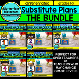 SUB PLAN BUNDLE grades 1-5 SUBSTITUTE TEACHER BINDER Lesso