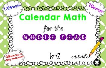ActivInspire Calendar Math 2016 - 2017