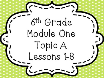 ENY 6th Grade Module 1 SMART Bundle