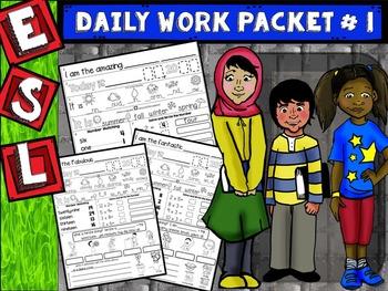 ESL Daily Work Packet # 1 (ELL verbs numbers multiplicatio