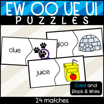 Phonics: EW, UE, OO Activities- Maze, Mystery Picture, Puzzle