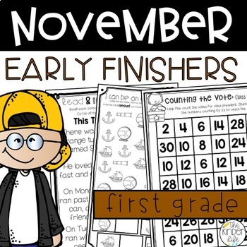 Early Finisher Journal: November Above & Beyond First Grad
