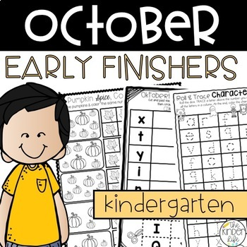 Early Finisher Journal: October Above & Beyond Kindergarte