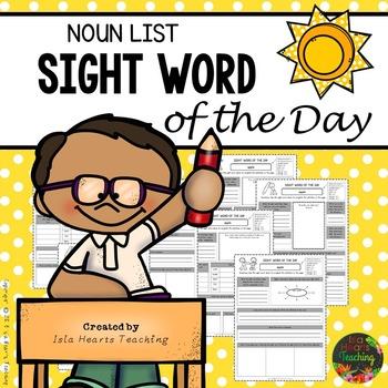 Sight Words: Noun List Sight Words Worksheets (Sight Word