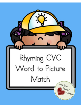 Early Learner Rhyming CVC Word to Picture Adapted Book