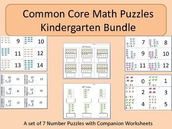 Early Number Puzzles Bundle Kindergarten Common Core Standards