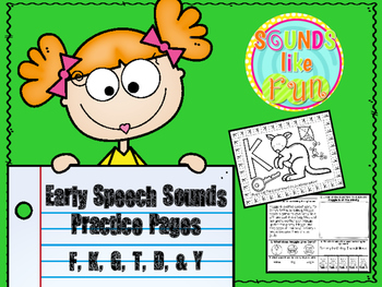 Early Speech Sounds Practice Pages