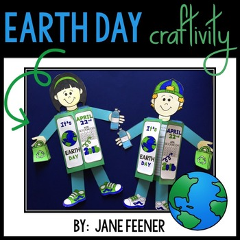 Earth Day Craftivity