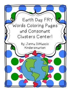 Earth Day! {FRY word coloring pages and consonant cluster center}