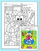 Earth Day Color by Sight Words Activities: Recycle Monster