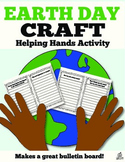 Earth Day Craft & Writing Activity: Helping Hands