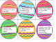 Easter Egg Hunt - Interactive Math and ELAR questions