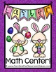 Easter Math A Quick and Easy to Prep Addition Doubles Plus