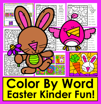 Easter Activities:  Color By Word for Kindergarten Sight W