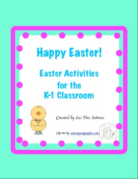 Easter Activities for K-1 Grade