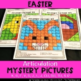 Easter: Articulation Mystery Pictures