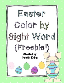 Easter Color by Sight Word Freebie