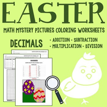 Easter Decimals Coloring Worksheets
