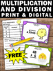 FREE 4th Grade Easter Math Activities Multiplication & Div