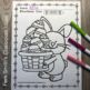 Coloring Pages for Easter