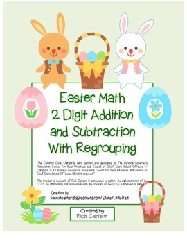 """""""Easter Math"""" 2 Digit Subtract & Add Regrouping -Common Co"""