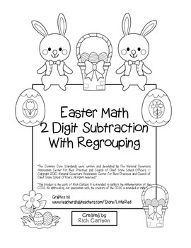 """Easter Math"" 2 Digit Subtraction With Regrouping - Common"