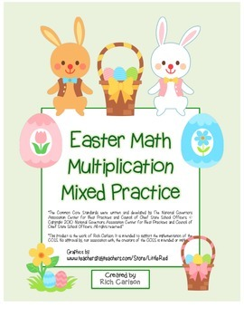 """""""Easter Math"""" Mixed Multiplication – Common Core - Multipl"""