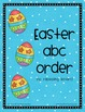 Easter Pack (Worksheets, Activities, Coloring Pages, Flash Cards)