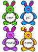 Easter Sight Word Memory Game