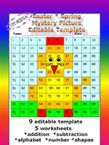 Spring Activitie - Mystery Picture - Easter - Math -  Edit