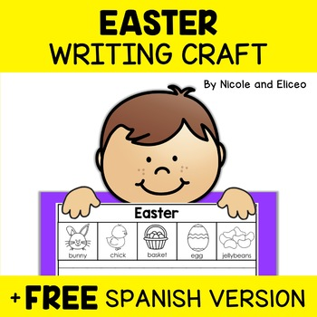 Easter Beginner Writer Craft Activity