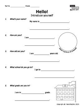 Simple Self-Introduction Worksheet