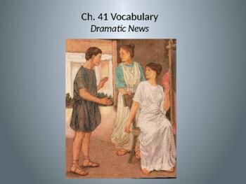 Ecce Romani II Chapter 41 Vocabulary