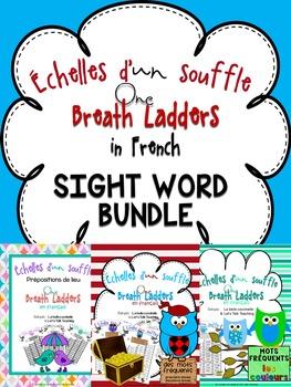 Échelles d'un souffle - Sight Word BUNDLE