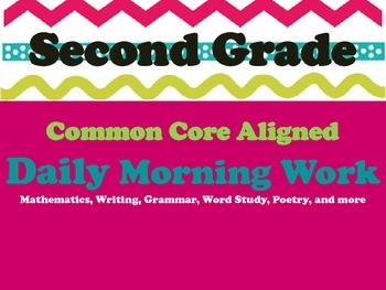 Eco Friendly Paperless Second Grade Common Core Daily Morn