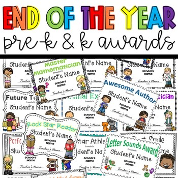 Editable Academic Achievement End of Year Awards
