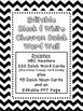 Dolch Word Wall - Black & White Chevron {Editable}