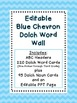 Dolch Word Wall - Blue Chevron {Editable}