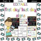 Editable First day/ Last day of school memory printables