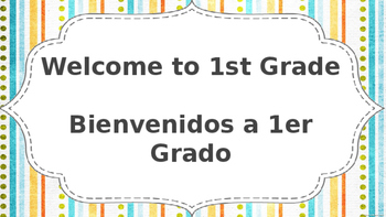 Editable Grade Level Parent Night Presentation