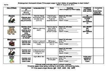 Editable Homework Sheet Template