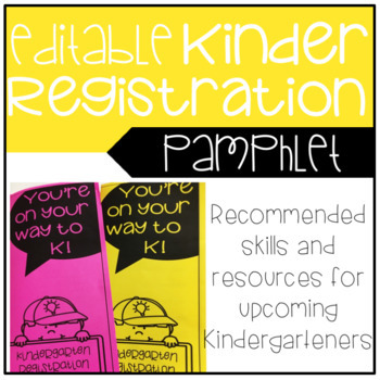 Editable Kindergarten Registration Pamphlet
