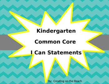Editable Space Themed Kindergarten ELA and Math Common Cor