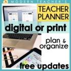 Teacher Binder Bundle Editable with Free Updates