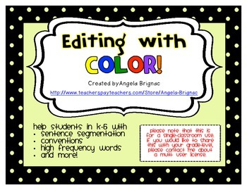 Editing with COLOR! {Posters for Editing in Grades K-5}