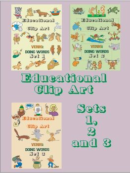 Educational Clip Art – Verbs – Doing Words - Combined Sets