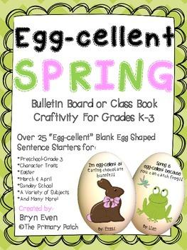 Egg-cellent Spring Bulletin Board or Class Book Craftivity