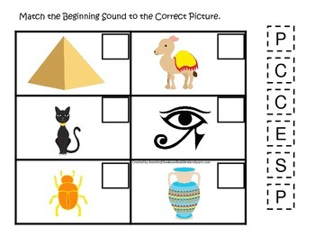 Egypt themed Match the Beginning Sound preschool learning