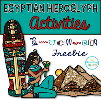 Egyptian Name Hieroglyphics